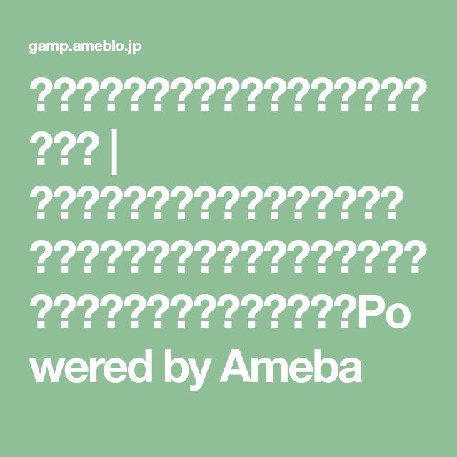 「脚だけ太い」女性に足りない2つの柔軟性   モデル体型ボディメイクトレーナー 佐久間健一オフィシャルブログ「モデルが選ぶ、ボディメイク習慣」Powered by Ameba
