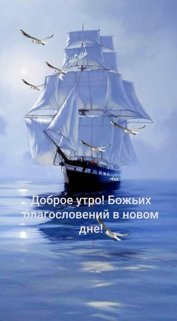 Dobroe Utro S Novoj Nadezhdoj Inspirational Friend Quotes Birthday Greeting Message Good Morning