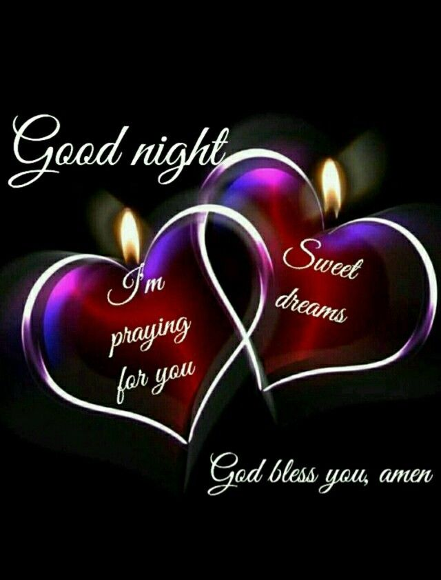 Good Night My Earth Angel I M Praying For You And Sweet Dreams Too Love And Hugs Xoxo S Good Night Blessings Good Night Messages Good Night Prayer