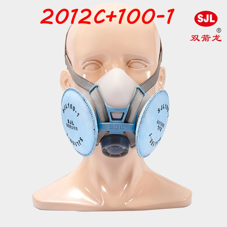 SJL 2012C respirator dust mask high quality Silica gel respirator mask Configuration 100-1/100-2 filter mask