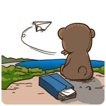 Latex Bear [18]