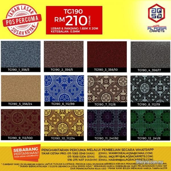 Other For Sale Rm210 In Klang Selangor Malaysia Pvc Carpet Flooring Price In Malaysia Super Premium Tikar Getah From Pvc Flooring Flooring Carpet Flooring