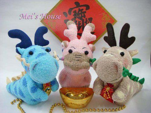 襪子娃娃龍年三寶來拜年 @ 襪子娃娃會說話! :: 隨意窩 Xuite日誌