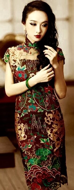 Embroidered Qipao