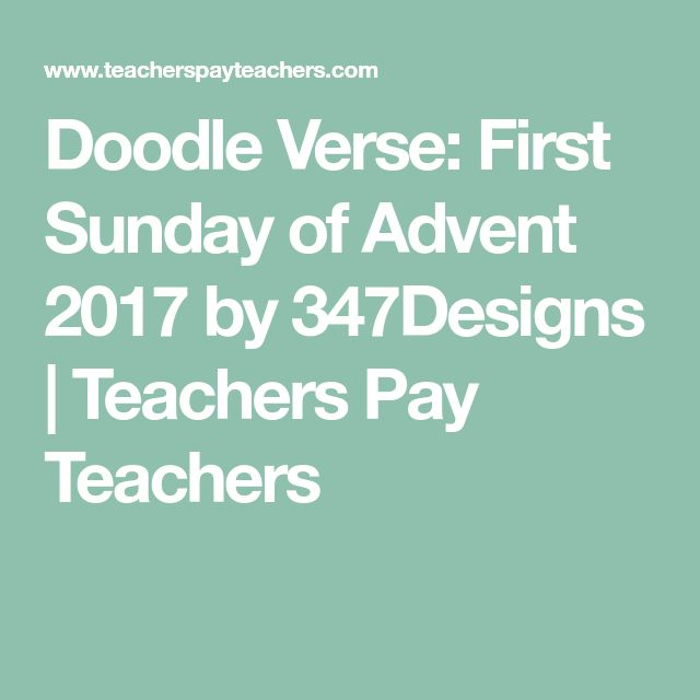 Doodle Verse: First Sunday of Advent 2017 by 347Designs | Teachers Pay Teachers
