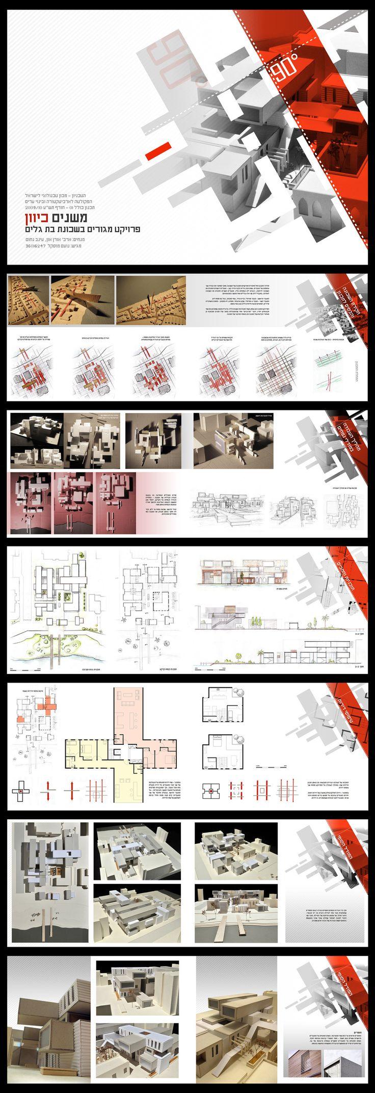 Haifa Projeto de Habitação POR * NoamM on deviantART