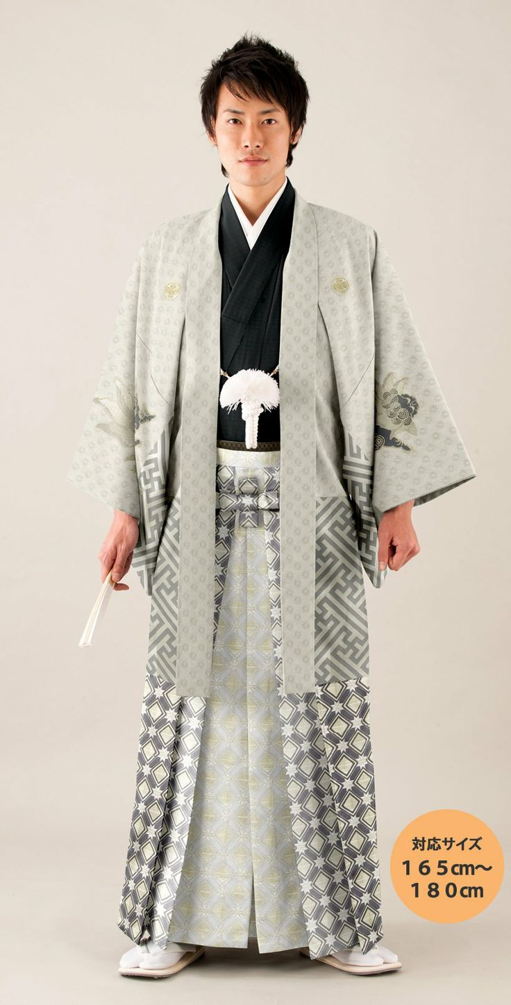 Male formal kimono set. Cool lion-dog on the sleeve!