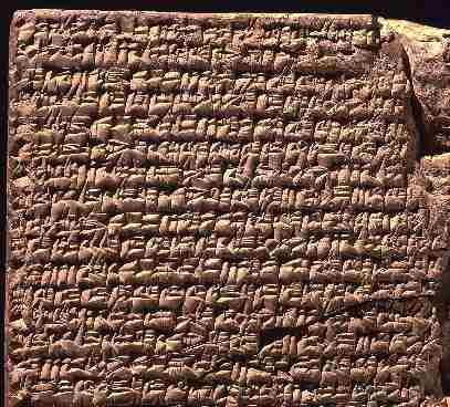 Encyclopedia Judaica: Amorites
