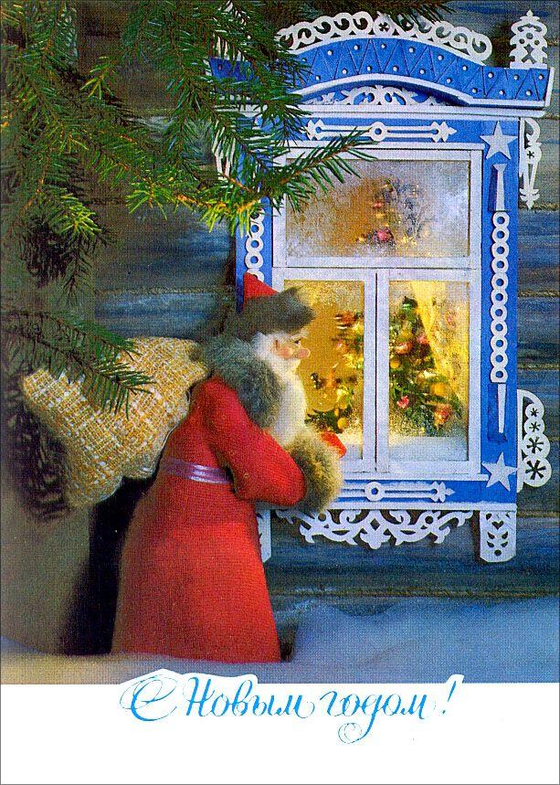 окна на советских открытках вне