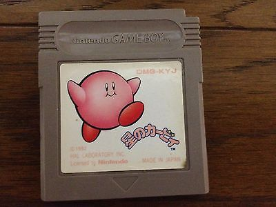 Hoshi no Kirby Game Boy Japan NTSC-J  Nintendo HAL Kirby's Dream Land