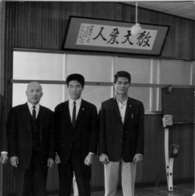 Kenichi Sawai, Hatsuo Royama, ...