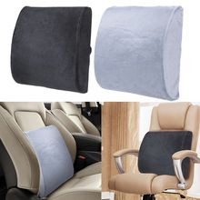 Newest High-Resilience Memory Foam Lumbar Back Support Cushion Relief Pillow for Office Home Car Auto Travel Booster Seat Chair //Price: $US $7.62 & FREE Shipping //