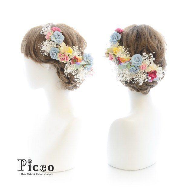 Gallery 178  Order Made Works Original Hair Accessory for SEIJIN-SHIKI  #アンティーク #ポップ な雰囲気の  #ローズ と #小花 を頭に #くるりん #花かんむり ふう #アレンジ #可愛いすぎ  #オリジナル #オーダーメイド #髪飾り   #花飾り #カラードレス#造花 #ヘアセット #アップスタイル #成人式 #振袖 #ブライダル #ドレス  #hairdo #flower #hairaccessory #picco #dress #flowercrown #wedding  Twitter , FACEBOOKページ始めました→「picco」で検索 いいね、フォロー宜しくお願いします。