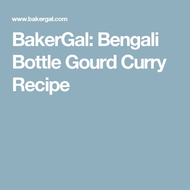 BakerGal: Bengali Bottle Gourd Curry Recipe