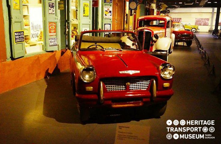 The Standard Brand of Automobiles was produced from 1949 to 1988. The year 1965 saw the Standard Herald being introduced in the market! Take a look at one such beautiful Standard Herald in the museum! #standard #herald #red #car #vintage #museum #transportaion #heritage #transport