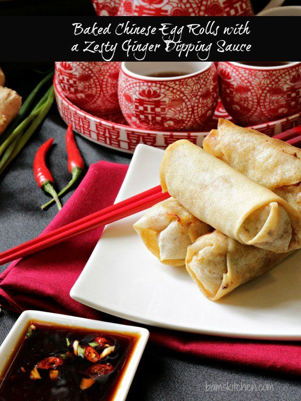 Baked Chinese Spring Rolls/ BAKED/ CNY/ Chinese New Year/ Dim Sum/  http://bamskitchen.com