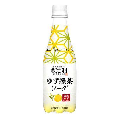 辻利 <ゆず緑茶ソーダ> - 食@新製品 - 『新製品』から食の今と明日を見る!