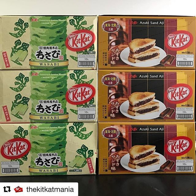#Repost @thekitkatmania ・・・ In stock again ! KitKat Wasabi and Azuki Sand Aji 😘👌available on KitKatmania.com, worldwide delivery #kitkat #japanesekitkat #chocolate #nestle #wasabi #azuki #flavor #yummy #foodie #日本 #japan #onlyinjapan #sweet #chocolat