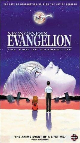 IT TOOK ME FOREVER TO FIND THIS ANIME BECAUSE EVERY TIME I ASKED WHAT IT WAS FROM, NOBODY FUCKING KNEW - Neon Genesis Evangelion: The End of Evangelion (1997)