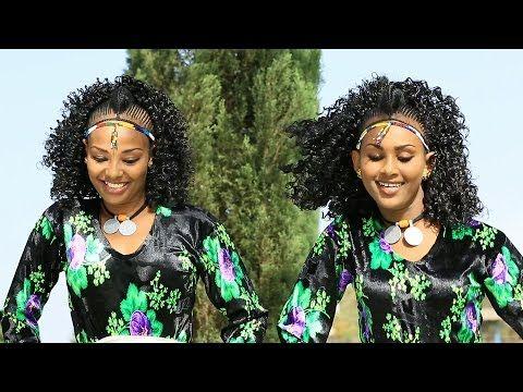 """Zeni Tezazu - """"Aman Awelegn"""" Ethiopian Music 2016"""