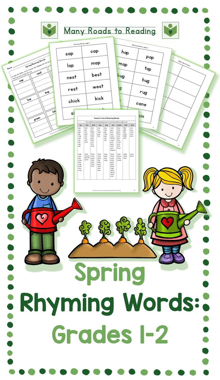 Worksheet Help Rhyming Words worksheet words rhyming with help mikyu free 1000 ideas about list on pinterest earth day activities