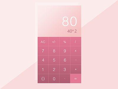 Daily Ui - #4 Calculator by Aurore Vandenhende