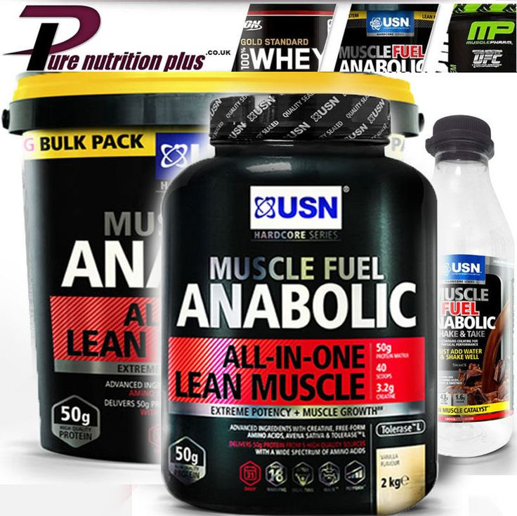 USN MUSCLE FUEL ANABOLIC 2KG OR 4KG - ALL FLAVOURS - BEST PROTEIN CARB GAINER