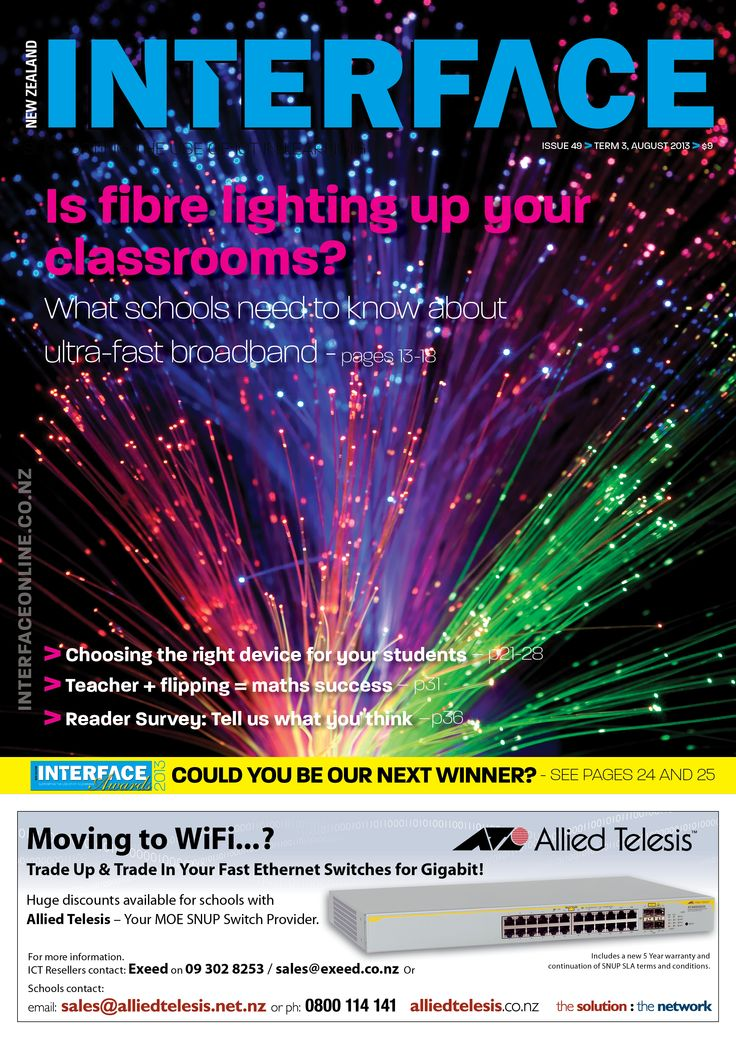 Cover image of INTERFACE Magazine, Issue 49, August 2013