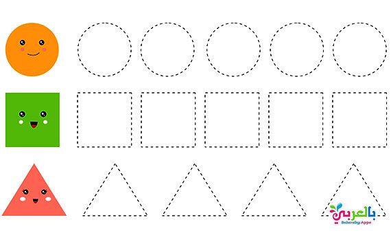 Free Printable Shapes Worksheets Coloring And Drawing Tracing And Copy Shapes Worksheets In 2020 Tracing Shapes Shapes Worksheets Printable Preschool Worksheets
