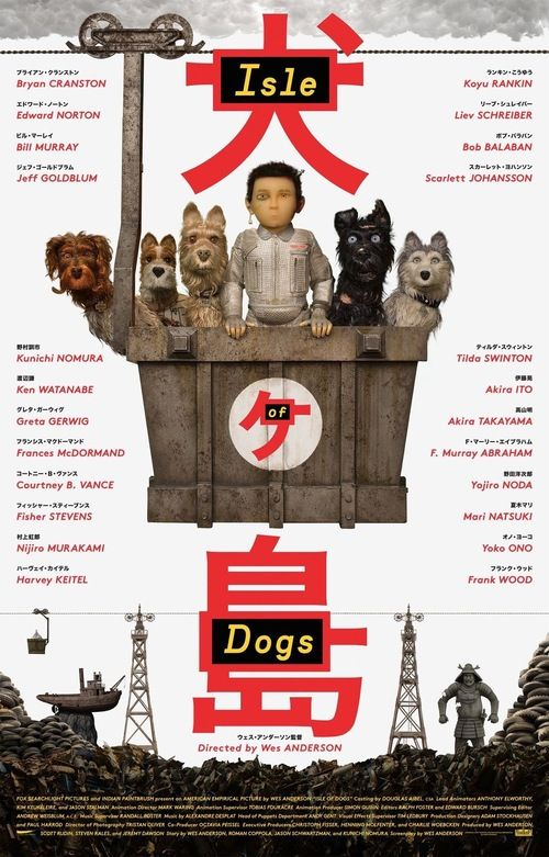Isle of Dogs Full Movie Online | Download Isle of Dogs Full Movie free HD | stream Isle of Dogs HD Online Movie Free | Download free English Isle of Dogs 2018 Movie #movies #film #tvshow