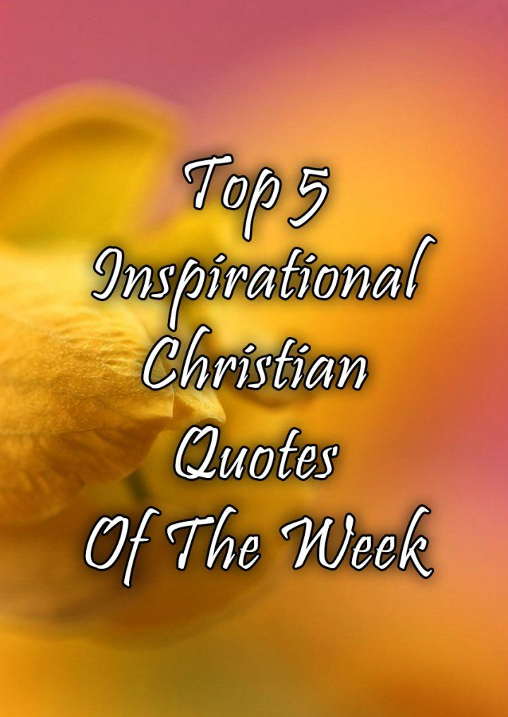 Inspirational Quotes About Failure: Best 25+ Powerful Christian Quotes Ideas On Pinterest