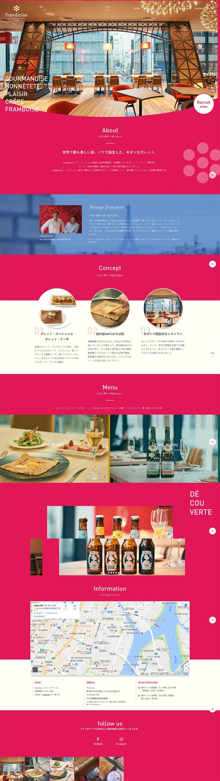 ガレット&クレープ専門店Framboise(フランボワーズ) WEBデザイナーさん必見!ランディングページのデザイン参考に(シンプル系)