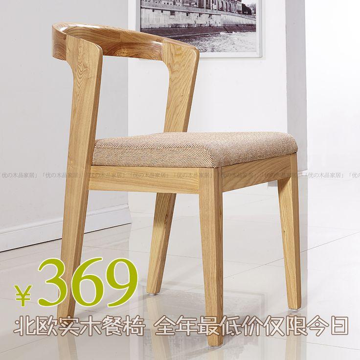 M s de 25 ideas incre bles sobre sillas de madera en for Muebles escandinavos online