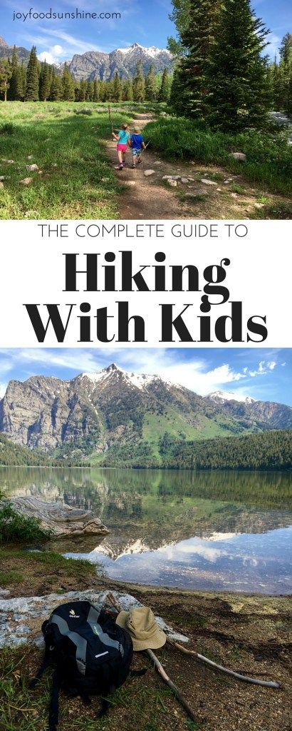 Hiking experience essay