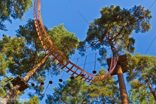 Photo of the Turku Flowpark, adventure park, Finland