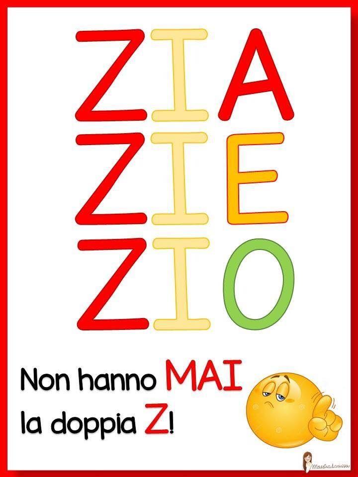 ZIO ZIA ZIE