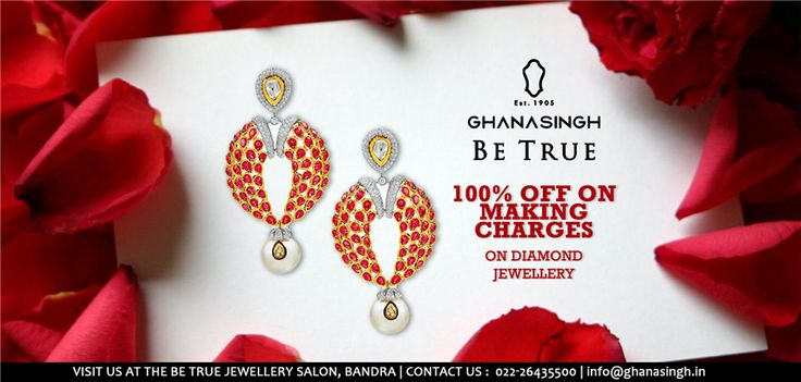 This breathtaking pair of earring is bound to evoke awe and envy, all in the same breath. Isn't it mesmerizing? What's more, own them today and the making charges will be on us.