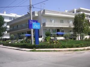★★ Blue Sky, Atena, Grecia