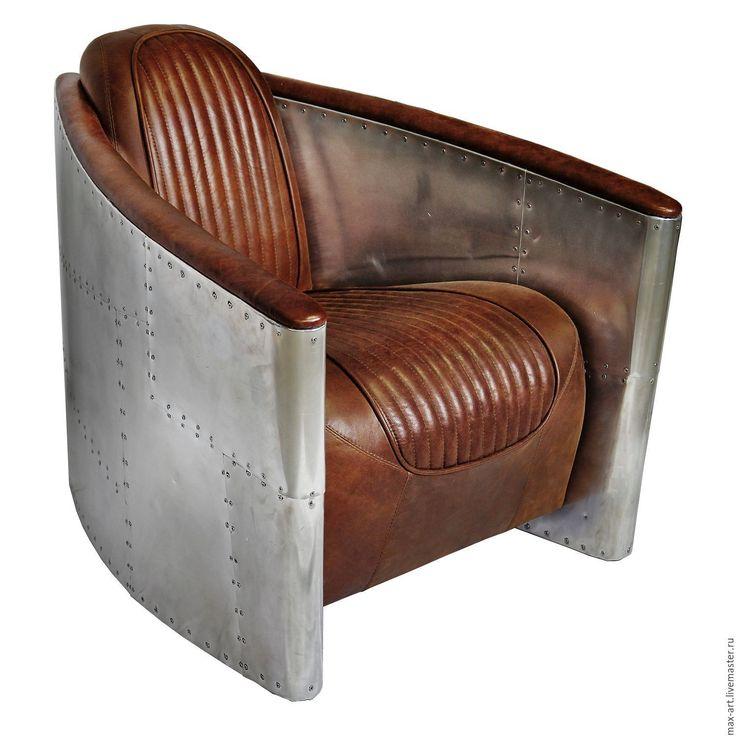 Купить Кресло Авиатор в стиле Лофт - лофт, индастриал, кресло, мебель ручной работы