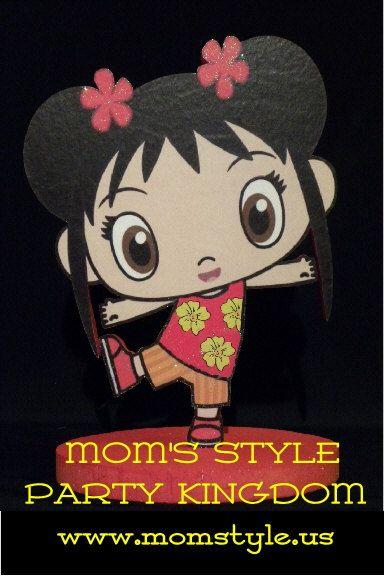 Ni Hao Kai Lan birthday party centerpiece. $15.00, via Etsy.