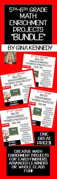 "I have bundled all four sets of the 5th-6th Grade Math Enrichment ""Power Projects."" No-Prep, rigorous; but fun math enrichment projects for 5th and 6th graders. Math enrichment writing and research projects that cover a multitude of math topics. Each set includes a project that explores a career and the usage of math in that particular occupation. Each differentiated set allows the students to choose two out of five challenging enrichment math projects. Teachers can assign.....$"