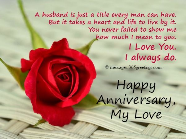 17 Best Ideas About Anniversary Message For Husband On