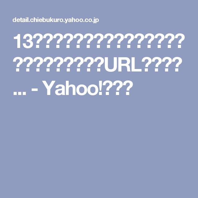 13日の金曜日のジェイソンの話を詳しく教えてくださいURLとかじゃ... - Yahoo!知恵袋