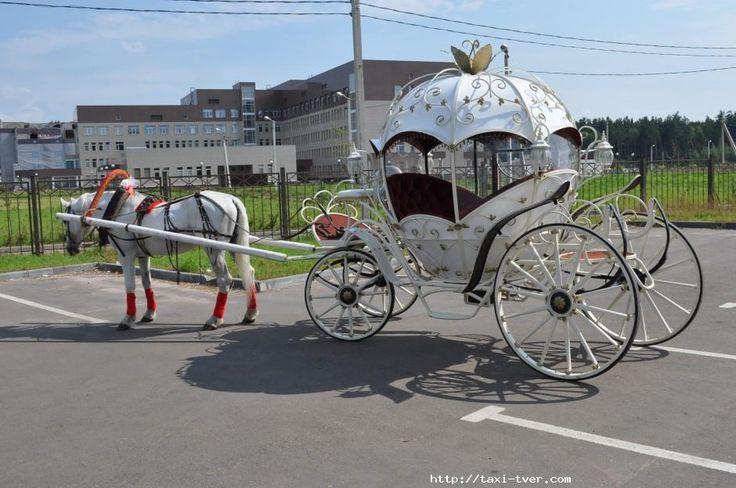 торт карета золушки: 13 тыс изображений найдено в Яндекс.Картинках