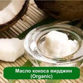 Кокосовое масло – состав и свойства для кожи и волос. Применение масла кокоса в натуральной косметике. Натуральные масла растений в косметологии.