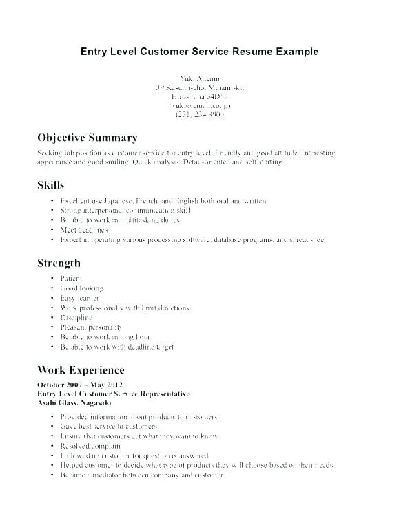 Example Of Cashier Resume Cashiers Resume Resume Template