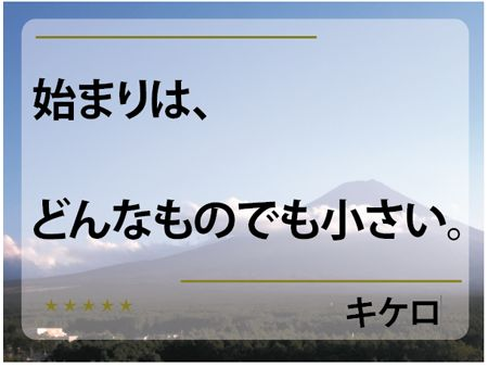 http://ameblo.jp/ichigo-branding1/entry-11443813351.html                                                                                                                                                                                 もっと見る