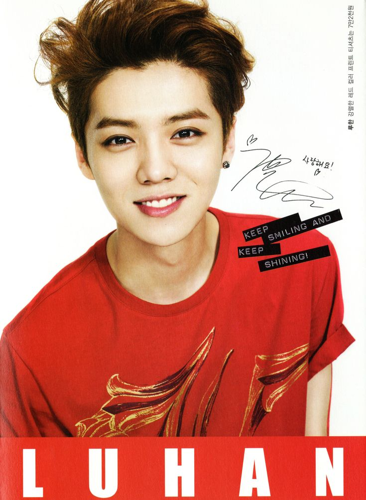 Luhan is actually very attractive but I mean he does look ...
