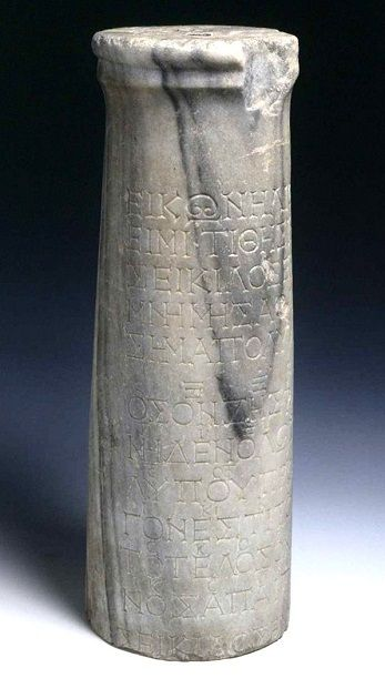 The Seikilos epitaph is the oldest surviving example of a complete musical composition, including musical notation, from anywhere in the world. The song, the melody of which is recorded, alongside its lyrics, in the ancient Greek musical notation, was found engraved on a tombstone, near Aidin, Turkey (not far from Ephesus). The find has been dated variously from around 200 BC to around AD 100, but the first century AD is the most probable guess.