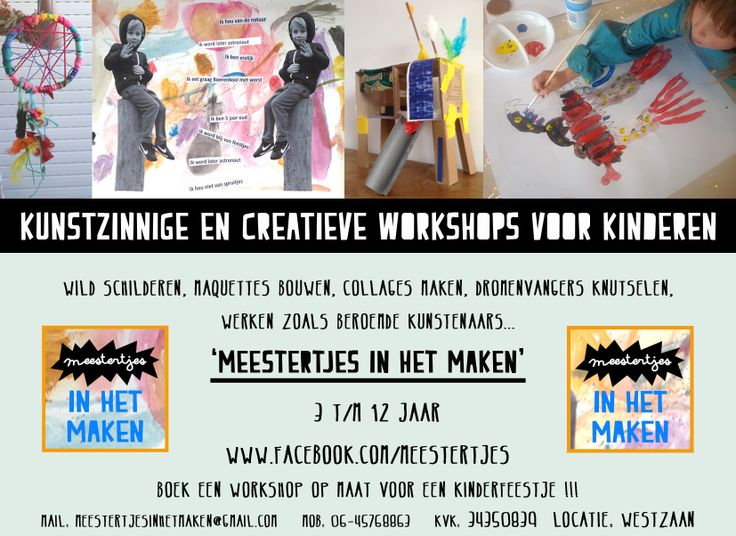 children's workshops, artworkshops for kids, creative workshops for children, www.facebook.com/meestertjes